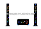 Home Karaoke KTV Speaker Theatre Amplifier 168-2.1