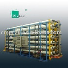 Industrial Water Treatment Machine