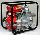 "Low price EPA & CE Approved 2"" water pump gasoline CCQDZ50-18H"