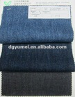 100% Cotton Jeans Fabric(YM1203241)