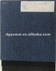"""100% Cotton Denim Fabric with 59.5"""",11.7oz(YM#1202130E)"""