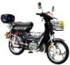 50CC Moped bike cub XCL50-3