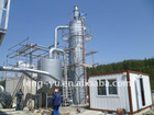 1.2MW wood chip gasification project in Bulgaria