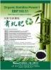 Manufacture organic fertilizer