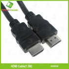5FT HD Version HDMI to HDMI Cable For DVD TV