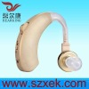 K-159 rechargeable hearing aid /sound amplifier