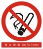 acrylic No Smoking Sign