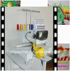 multi-functional home embroidery machine