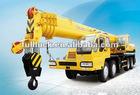 QY50B. 5 Truck Crane