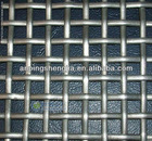 Corbon Iron Crimped Wire Mesh (good quality)