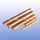 refrigeration straight copper tube