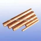 refrigeration straight copper tube