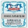 scratch card printing scratch card label scratch sticker