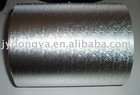 embossed unprinted aluminium foil roll