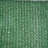 sun shade netting, shade net, agricultural shade net