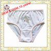 Lovely Little Girl Panties