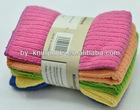 solid color Microfiber kitchen towel