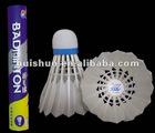fashion quality feather badminton