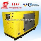 Auto start 30kva perkins diesel generator