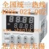 LT4H timer relay DIN 48 size digital timer relay waterproof timer