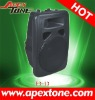 P3-10 Series Plastic Passive Speaker & Profesional Sound Box