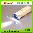 New Fasion Power bank for hp