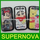 Hot Sale Sublimation cell phone cases for galaxy s3 with Aluminum printable inserts
