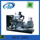 Dz Diesel Generating Set