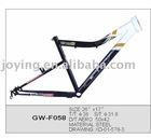 bicycle frame(steel MTB frame)