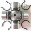 GMB Universal Joint GU7300