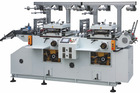 DII-MQ-320 Tape die cutting machine