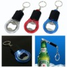 HY1214 gift Promotional plastic led keychain
