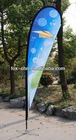 Teardrop display banner