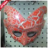 one piece Masquerade Carnival Different Design Party Mask