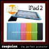 PU smart case for iPad2