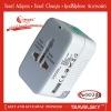 Top Popular in UK 2012 market travel plug for UK market / US/UK/EU/AUS plug and socket