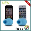 Cheapest Price Silicone Speaker for Iphone Wireless Speaker