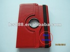 2012 Newest design leather case for ipad mini