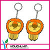 Soft OEM Lion Shape Silicon Key Chain for Promotional Gift