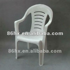 2012 Hot sell plastic outdoor chair HX-007
