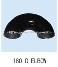 supplier for ASTM A234 WPB carbon steel elbow