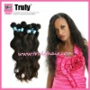 """New arrival,100% Brazilian remy virgin human hair weaving, Body wave, natural color 16""""-30"""" available"""