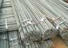 HRB335 BS4449 Gr460B HRB400 HRB500 deformed steel bar