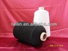 90#/150d/48f*2 Rubber Covered Polyester Yarn