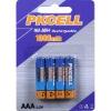 NI-MH AAA 1000mAh Rechargeable battery