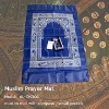 Islamic portable prayer mat Waterproof mat with compass on the cover