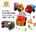 Cartoon Car series toy candy