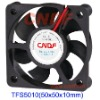 DC Fan 12V brushless
