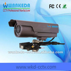 High quality 1/3 sony ccd 420tvl H.264 24 pieces lens 15m IR range network IP camera (WKD-N1433K)