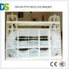 DS-H28 plastic heat exchanger